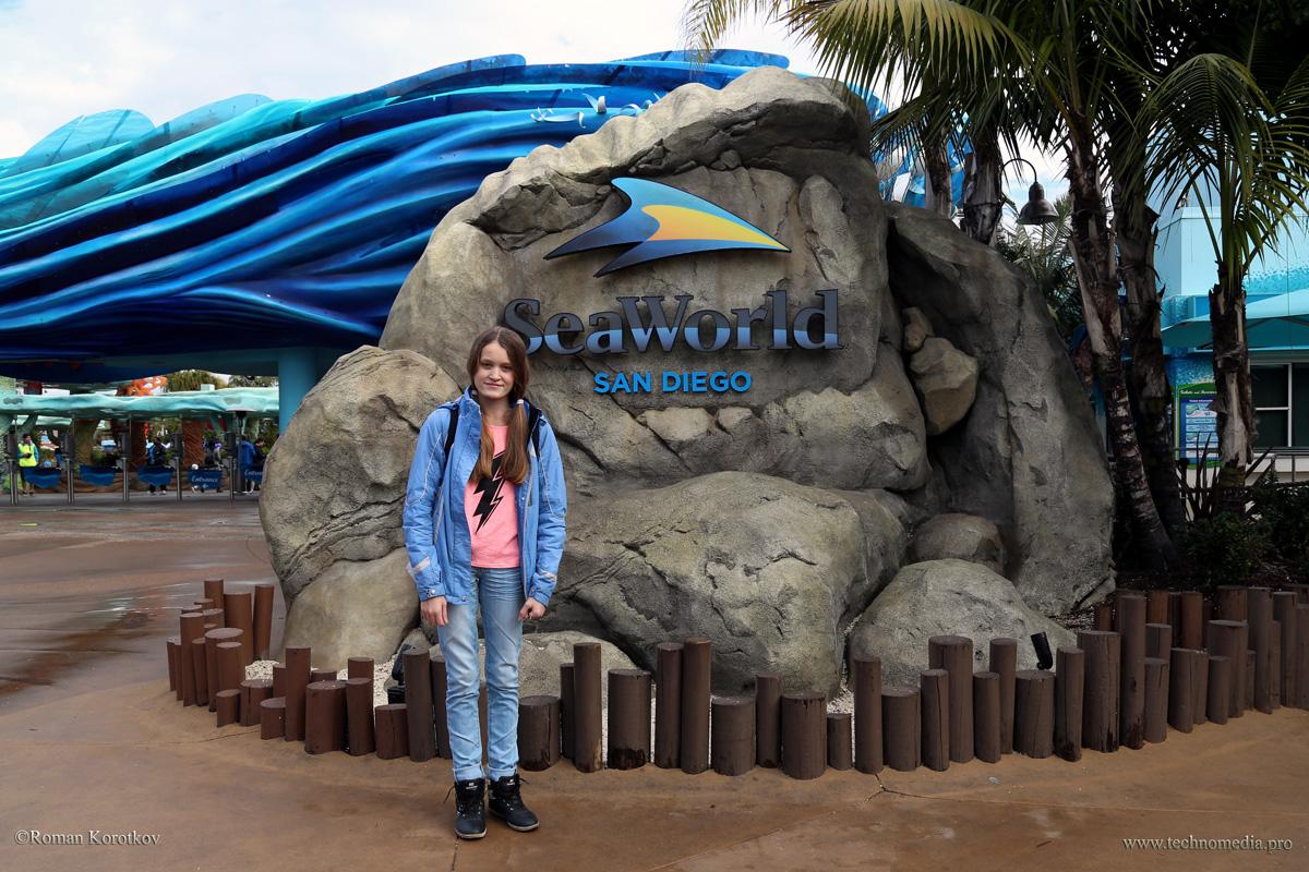 Парк аттракционов Sea World Сан-Диего, Калифорния