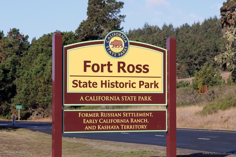 Fort Ross: русское поселение в Калифорнии