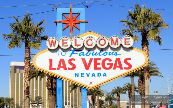 Welcome Fabulous Las-Vegas