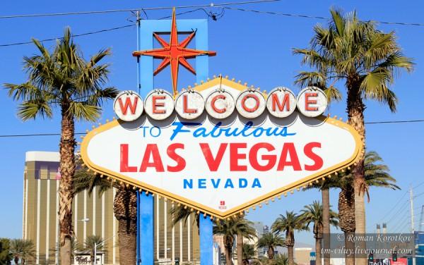 Welcome Fabulous Las-Vegas