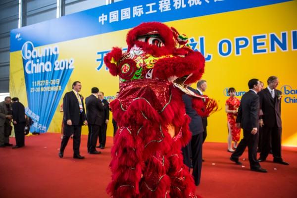 bauma China 2012