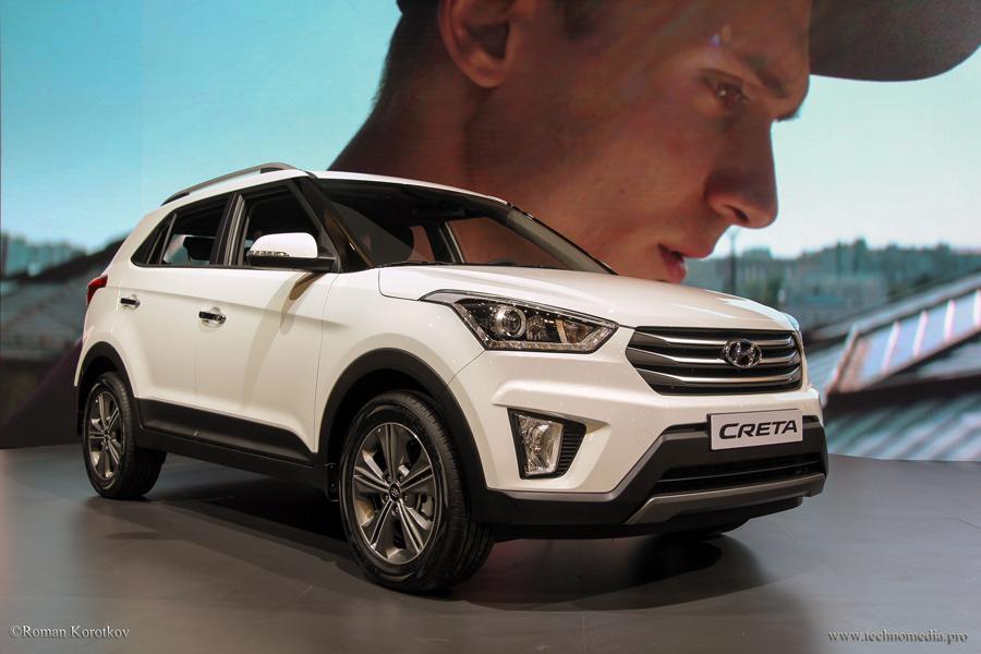 MIAS 2016: Hyundai Creta