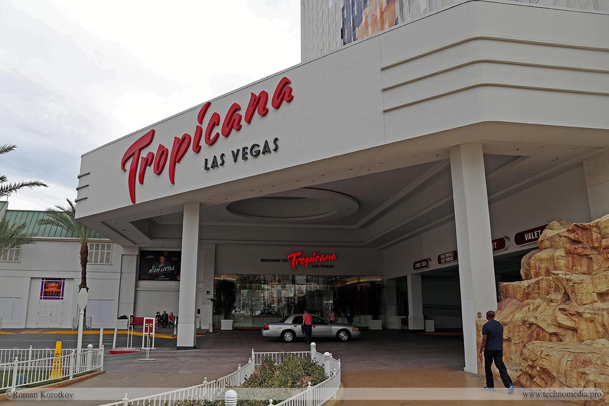 Отель-казино Tropicana Resort Las-Vegas